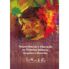 Neurociências e educação na primeira infância