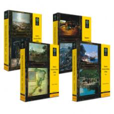 Segredos e revelações da história do Brasil Tomo I, II, III e IV (vol. 174) - 9788570184498
